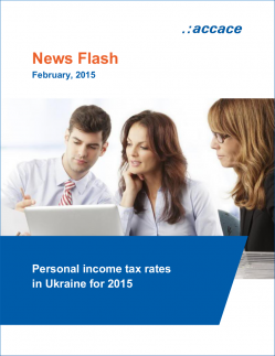 Personal income tax rates in Ukraine for 2015