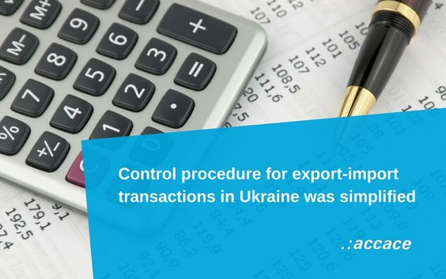 Facilitated procedure of currency control in Ukraine | News Flash