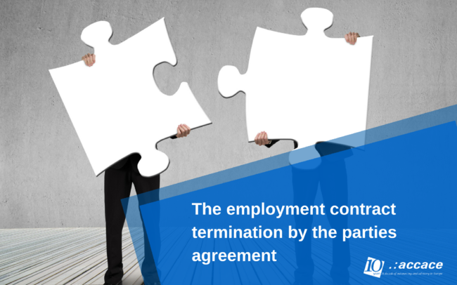 The position of the Supreme Court of Ukraine on the employment contract termination by the parties agreement