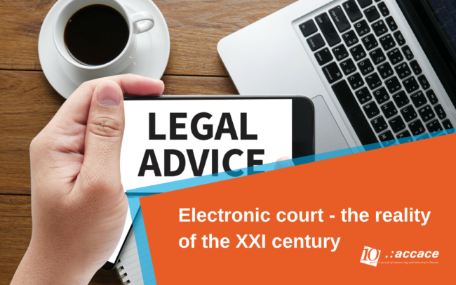 """Electronic Court"" in Ukraine – a reality of the XXI century!"