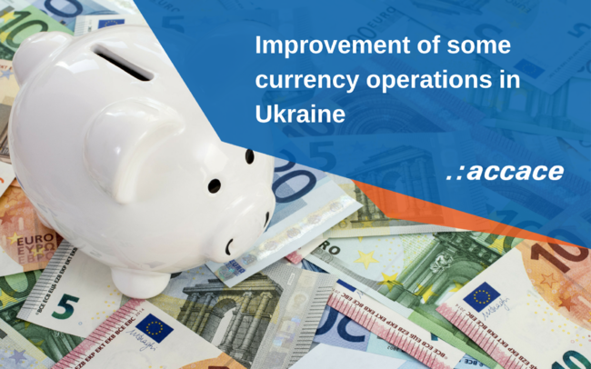 The National Bank of Ukraine allowed repatriation of dividends for 2016