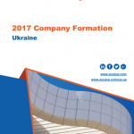 company formation Ukraine 2017